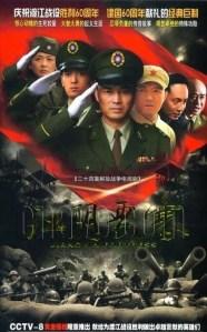 电视剧《江阴要塞》